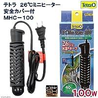 テトラ (Tetra) 26℃ミニヒーター 100W 安全カバー付