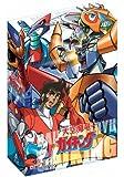 大空魔竜ガイキング DVD-BOX【初回生産限定】