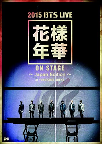2015 BTS LIVE 방탄소년단 일본 한정판~Japan Edition~at YOKOHAMA ARENA [DVD]- (2016-03-15)