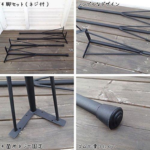 RoomClip商品情報 - オリジナル テーブル 用 脚 4本セット 長さ 68cm ( 素材:アイアン )