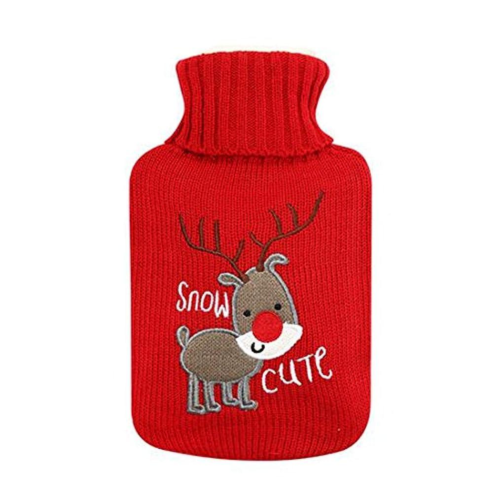 明日とげのあるローブ可愛い鹿のゴム製ホットウォーターボトル - 500ML