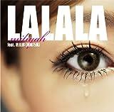 LALALA feat. 若旦那 (湘南乃風) / FUTURECHECKA feat. SIMON, COMA-CHI & TARO SOUL