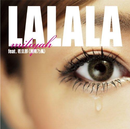LALALA feat. 若旦那 (湘南乃風) / FUTU...
