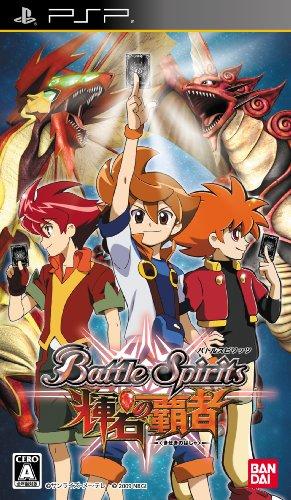バトルスピリッツ 輝石の覇者 - Wii