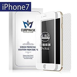EURPMASK IPhone 7 専用「ケースに干渉せず」全面強化ガラスフィルム 硬度9H 厚さ超薄0.33mm 撥油性 指紋防止 2.5Dラウンドエッジ加工 フルーカバー液晶保護フィルム【3枚付き、液晶面ガラス1枚+背面保護フィルム1枚+簡易な取り付けシール1枚】「品質保証」 (IPhone 7, ホワイト)