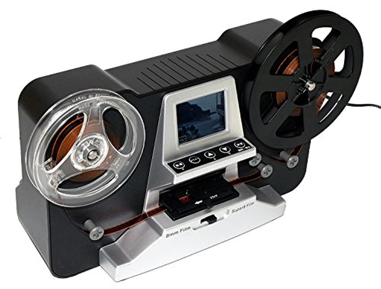 限り行商不可能な8mmフィルムデジタルコンバーター ダビングスタジオ