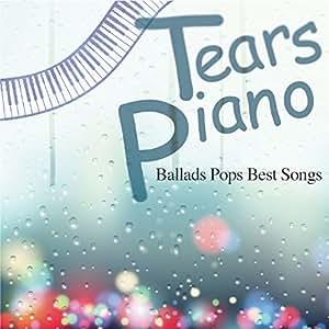 やさしい涙ピアノ ~洋楽バラードベスト~