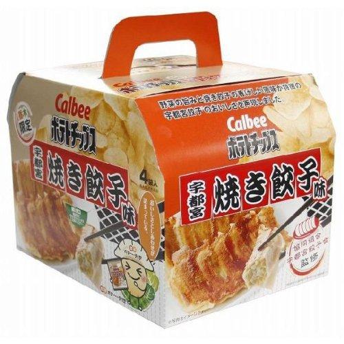 『カルビーポテトチップス 宇都宮 焼餃子味』の2枚目の画像