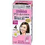 【花王】ブローネ クリームヘアカラー 4やや明るい栗色 ×5個セット