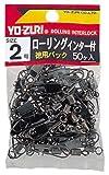 ローリングインター徳用 黒 3号