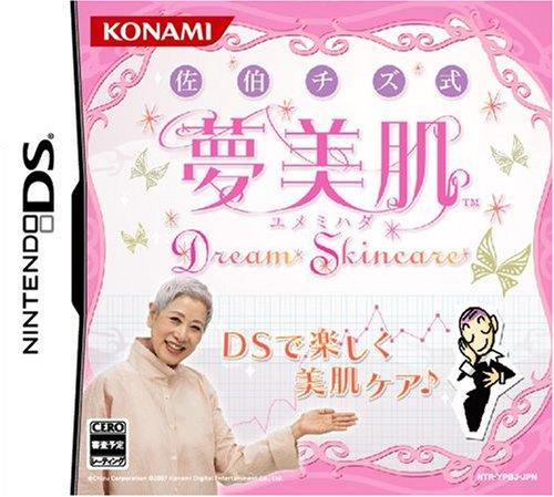 佐伯チズ式 夢美肌(ゆめみはだ)~Dream Skincar...