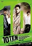 「TENリターン」DVD BOX(6枚組)