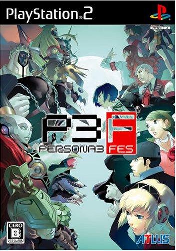 ペルソナ3フェス(通常版:単独起動版)
