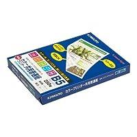 キョクトウ カラープリンター共用紙B5 【250枚】 OFRHP005B5 00987438【まとめ買い5束セット】