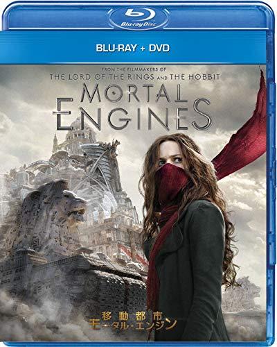 【Amazon.co.jp限定】移動都市/モータル・エンジン ブルーレイ+DVD(特典映像ディスク付き) [Blu-ray]