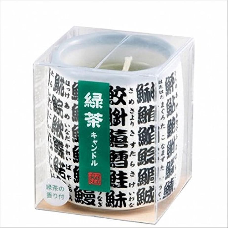 爆風プリーツレキシコンカメヤマキャンドル(kameyama candle) 緑茶キャンドル(小)