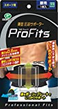 ピップスポーツ 薄型圧迫サポーター プロ・フィッツ 腰用 LLサイズ へその位置の胴囲 95~105cm (Pro-fits,compression athletic support,hip,LL)