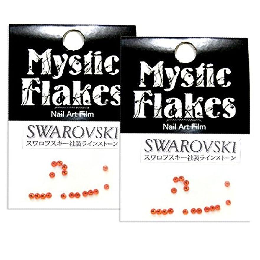祈る薬局例ミスティックフレース ネイル用ストーン スワロフスキーラインストーン サン 2mm /20P 2個セット