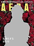 AERA5/1-8号