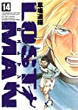 LOST MAN(14) (ビッグコミックス)