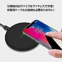 SUNNY iPhone8 / X 対応 FAST CHARGE ワイヤレス充電パッド Qi規格対応スマホを置くだけ充電 QC3.0急速充電可 ワイヤレスチャージャー LEDインジケーター付 (ブラック)
