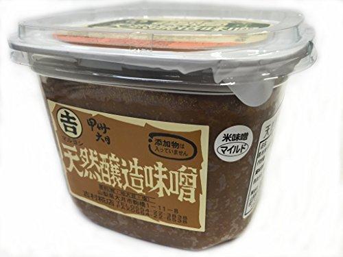 まろやか仕立て、 無添加・天然醸造ならではの風味漂う 米こうじ味噌(マイルド)850gパック 2個