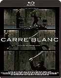 カレ・ブラン[Blu-ray/ブルーレイ]