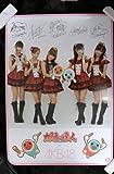 【ポスターのみ】太鼓の達人×AKB48 スペシャルコラボポスター