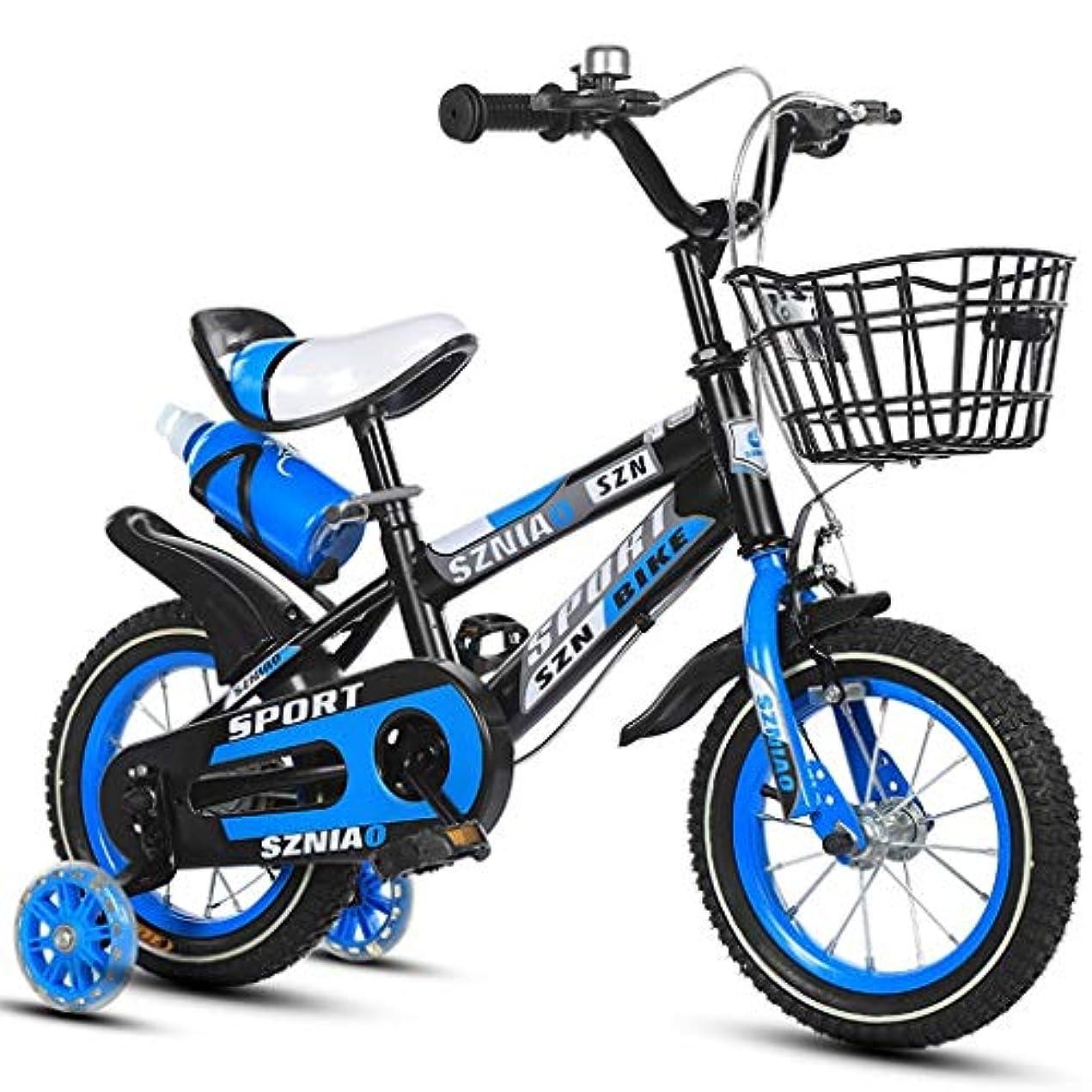 行動不快オッズWXQ-XQ 子供自転車18インチの男性と女性のベビーカー6-9歳の子供の自転車ハイカーボンスチールフレームは、オレンジ/ブルー/は、子供の自転車(ブルー色)赤