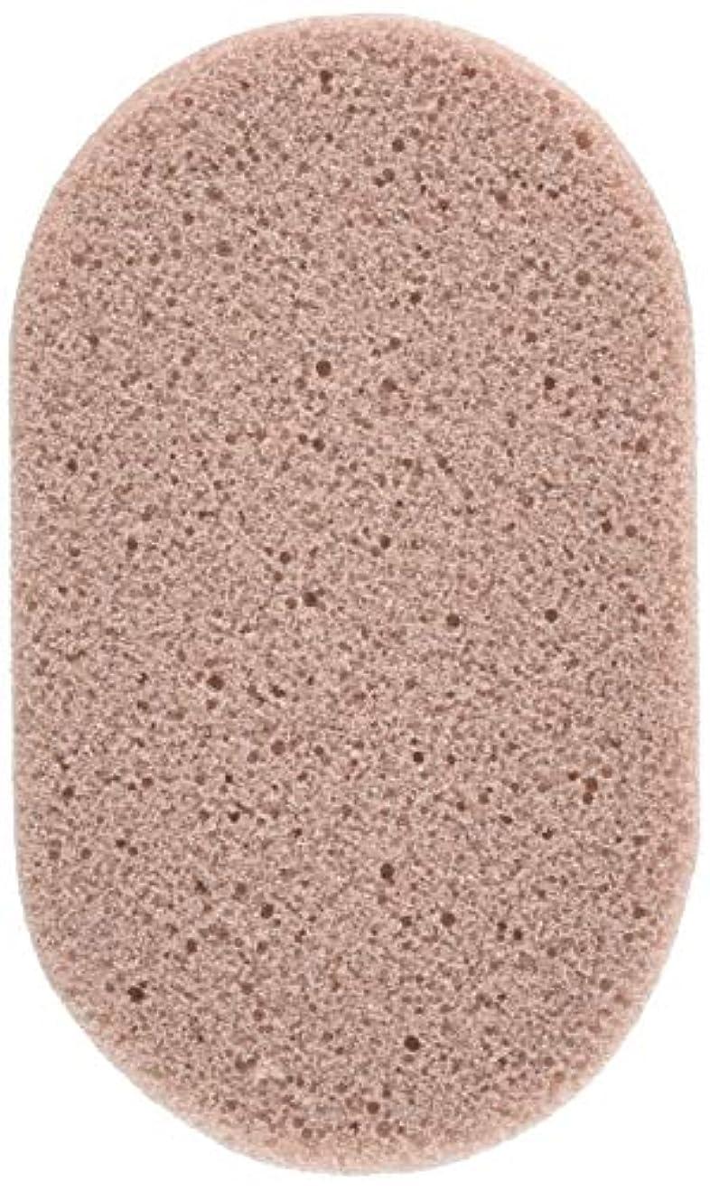 開いた急勾配の戸棚カウゼル トロピカル 銅軽石 小判型
