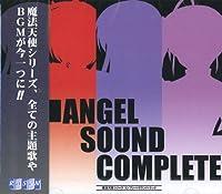 ANGEL SOUND COMPLETE