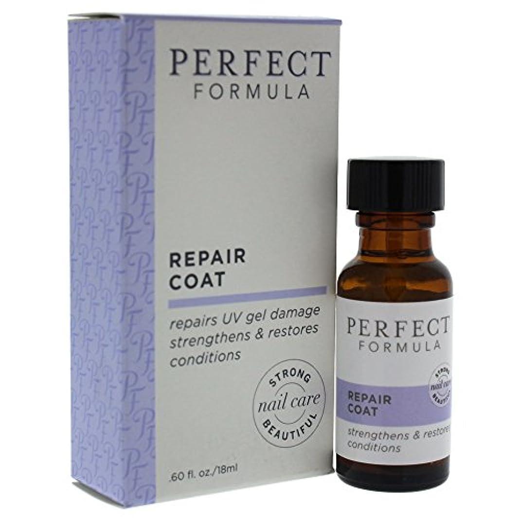 酔った枕変なPerfect Formula - Repair Coat [並行輸入品]
