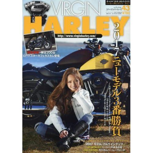 VIRGIN HARLEY(バージンハーレー) 2017年 03 月号 [雑誌]