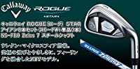 Callaway(キャロウェイ) ROGUE STAR (ローグ スター) アイアン 8本セット (I#6~#9,PW+【単品アイアン3本】) N.S.PRO Zelos 7 スチールシャフト メンズ 右利き用 ((#6~PW+【I#5+AW+SW】) Ix8, FLEX-S)
