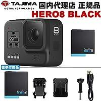 GoPro HERO8BLACK + 純正バッテリー1個セット 正規品(Go Pro)