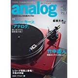 analog(アナログ) 2017年 04 月号