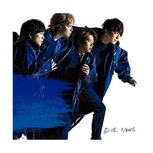 【早期購入特典あり】BLUE(通常盤)(ニッポン...の商品画像