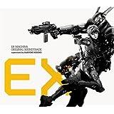 EX MACHINA ORIGINAL SOUNDTRACK(DVD付)
