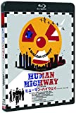 ヒューマン・ハイウェイ≪ディレクターズ・カット版≫[Blu-ray/ブルーレイ]