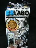 <フジコン>標本LABO