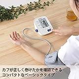 オムロン 血圧計 上腕式 腕帯巻きつけタイプ HEM-7130