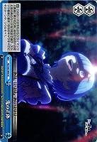 ヴァイスシュヴァルツ 鬼の正体 クライマックスコモン RZ/S46-098-CC 【Re:ゼロから始める異世界生活】