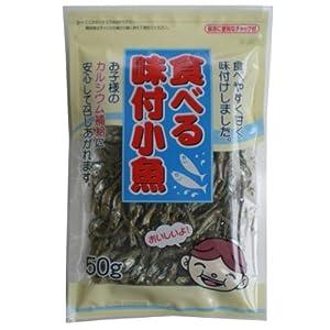 土佐屋 食べる味付け小魚 50g×10個