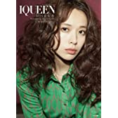 IQUEEN VOL.7 戸田恵梨香 SPECIAL EDITION (PLUP SERIES)