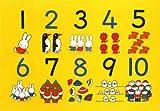 20ピース 数のパズル 27-135