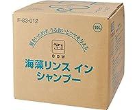 牛乳ブランド 海藻リンスインシャンプー /  10L F-83-012 【牛乳石鹸】 【清拭小物】