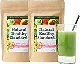 【まとめ買い×2個】Natural Healthy Standard ミネラル酵素グリーンスムージー ピーチ味