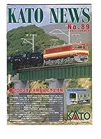 KATO NEWS no.89 2003年 SUMMER