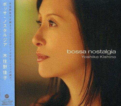 bossa nostalgiaの詳細を見る