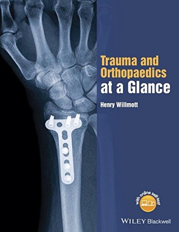 建物相互接続入口Trauma and Orthopaedics at a Glance